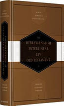 Hebrew-English Interlinear ESV Old Testament