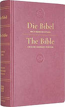 German/English Parallel Bible