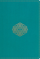Esv Large Print Compact Bible (Trutone, Teal, Bouquet Design