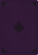 ESV Study Bible (TruTone, Lavender, Ornament Design)