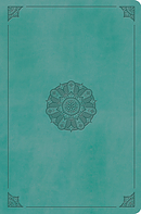 ESV Value Compact Bible (TruTone, Turquoise, Emblem Design)