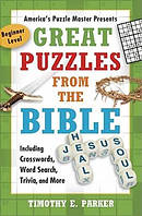 Great Puzzles From The Bible