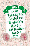 In the Beginning Was the Word, and the Word Was with God, and the Word Was God: Names of Jesus Bible Verse Quote Cover Composition Notebook Portable