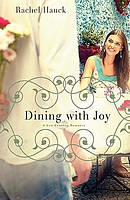 A Lowcountry Romance: Dining With Joy