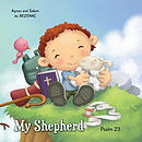 My Shepherd: Psalm 23