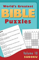 World's Greatest Bible Puzzles--volume 10 (sudoku)