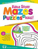 Bible Story Mazes And Puzzles For Kids