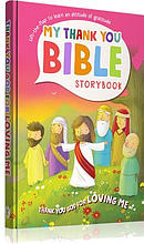 My Thank You Bible Storybook: Thank You God for Loving Me