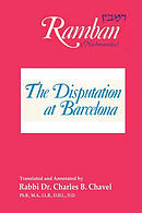 The Disputation at Barcelona: Ramban: Nahmanides
