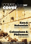 Cover to Cover July August  2014
