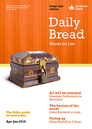 Daily Bread Large Print April-June 2019