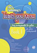 Tunes You Know Guitar - Book 1