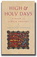 High And Holy Days A Book Of Jewish Pray