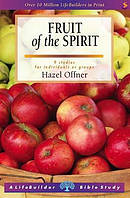Lifebuilder Bible Study: Fruit of the Spirit