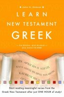 Learn New Testament Greek with CD