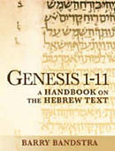 Genesis 1-11: Handbook on the Hebrew Text
