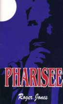 Pharisee CD