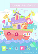 Children's Happy Birthday Mini Cards Pack of 4