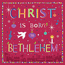 Christ is Born Charity Christmas Cards Pack of 10