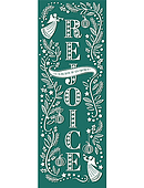Rejoice Charity Christmas Cards - Pack of 10