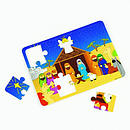 Foam Christmas Nativity Puzzle