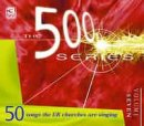 The 500 Series Volume 7