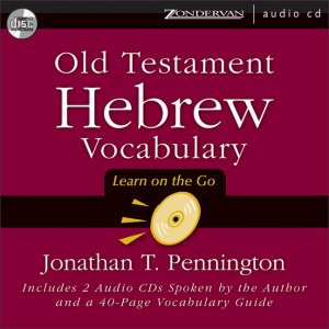 Old Testament Hebrew Vocabulary Unabridged Audio CD