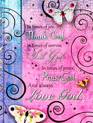 Love God Journal