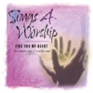 Give You My Heart  Songs 4 Worship Vol 4 CD