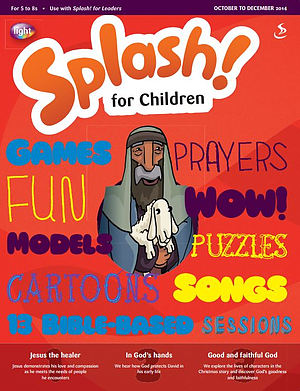 Splash for Children October - December 2014