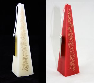 Small Pyramid Advent Candle