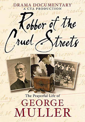 Robber of the Cruel Streets DVD