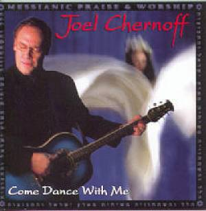Come Dance With Me CD