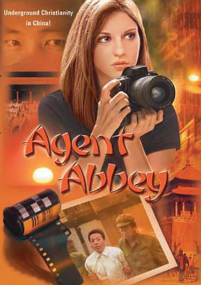 Agent Abbey DVD