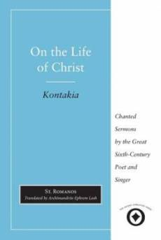 On the Life of Christ