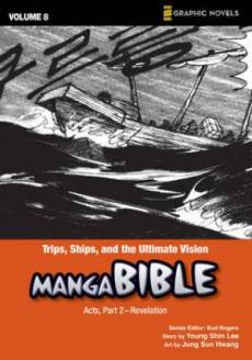Trips, Ships, and the Ultimate Vision Acts Revelation