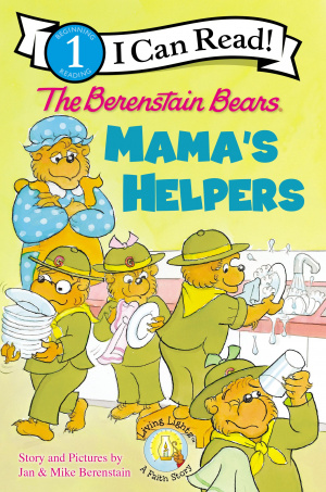 Berenstain Bears Mamas Helpers The Pb
