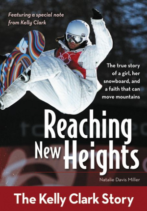 Reaching New Heights