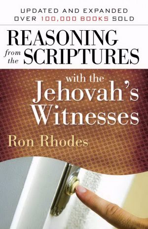 Reasoning From Scripture With Jehovahs W