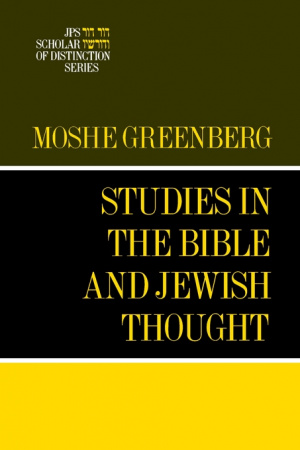 Studies In The Bible And Jewish Thought