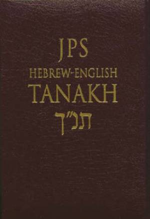 JPS Hebrew- English Tanakh