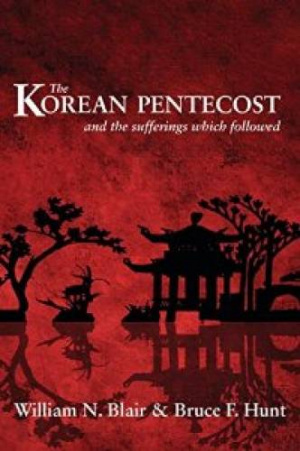 Korean Pentecost, The