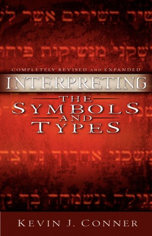 Interpreting the Symbols and Types