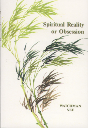Spiritual Reality Or Obsession