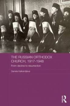 The Russian Orthodox Church, 1917-1948
