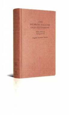 Hebrew - ESV English Old Testament