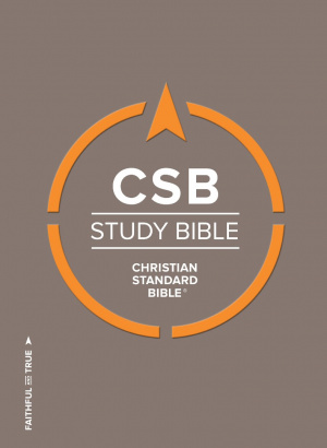 CSB Study Bible, Indexed