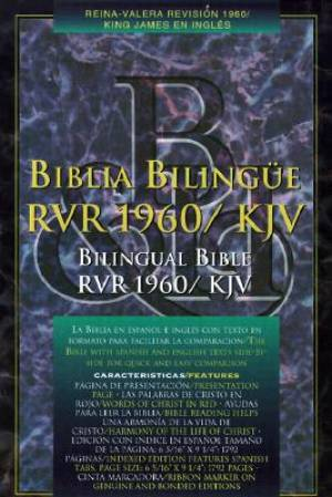 RVR 1960 Spanish / KJV English Bible