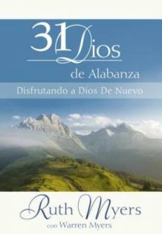 31 Dias De Alabanza (31 Days of Praise)