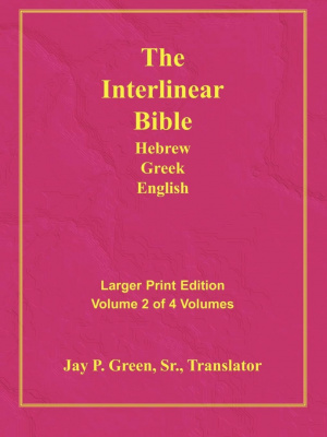 Interlinear Hebrew Greek English Bible: Larger Print, Vol. 2 of 4